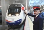 Թուրքիան վերսկսում է ուղեւորատար գնացքների ծառայությունները կիսատարունակությամբ