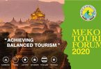 Mekong Tourism Forum postponed until February 2021