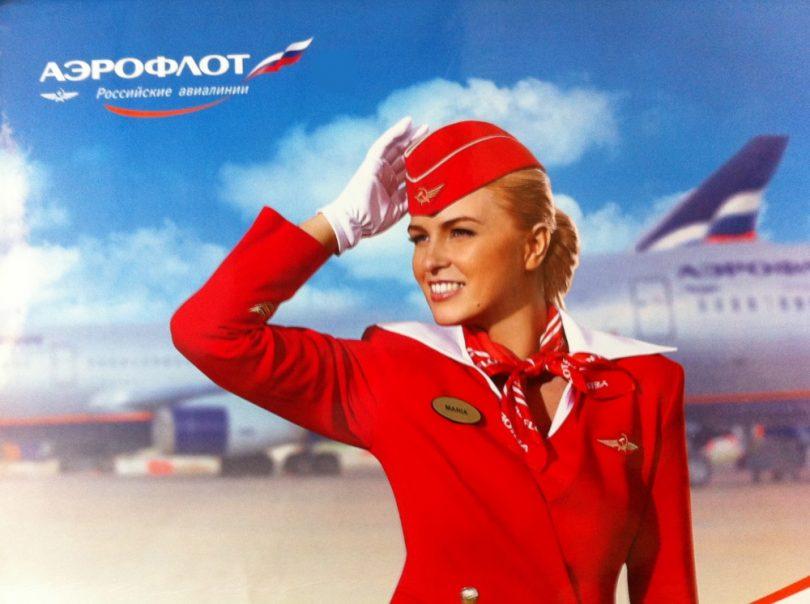 Aeroflot: پروازهای بین المللی تا اواسط تابستان از سر گرفته نمی شوند