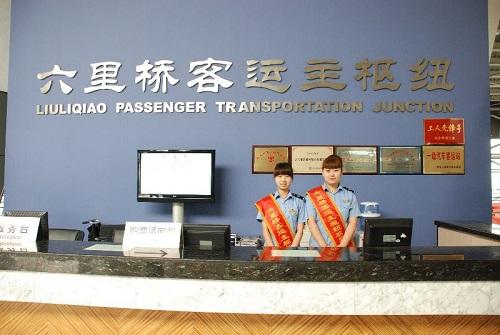 Principal centro de ônibus interprovincial de Pequim retoma as operações
