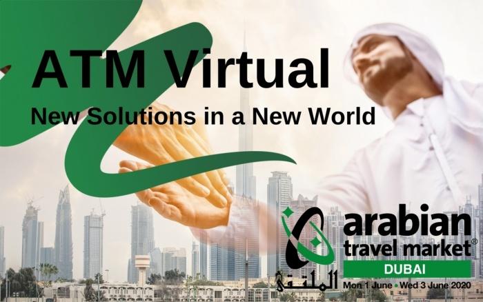 بازار سفر عربستان ATM Virtual را راه اندازی می کند