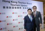 세계 최초의 관광 복구 계획 발표