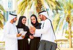 Qorshooyinka safarka Generation X ee ugu carqaladeeyay COVID-19 gudaha UAE