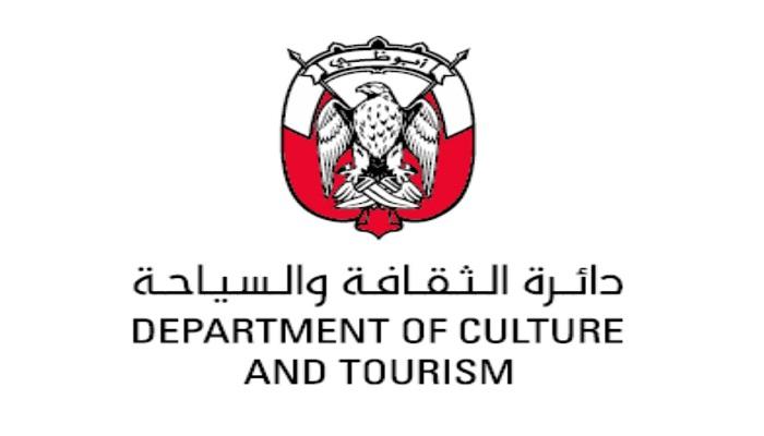 گردشگری ابوظبی دستورالعمل هایی را برای بازگشایی اماکن فرهنگی تعیین می کند