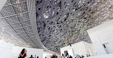 اماکن فرهنگی ابوظبی آماده افتتاح مجدد در 24 ژوئن است