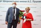 Moscow Sheremetyevo International Airport honors doctors