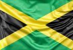 برنامج تدريب القوى العاملة في جامايكا لتعزيز انتعاش السياحة