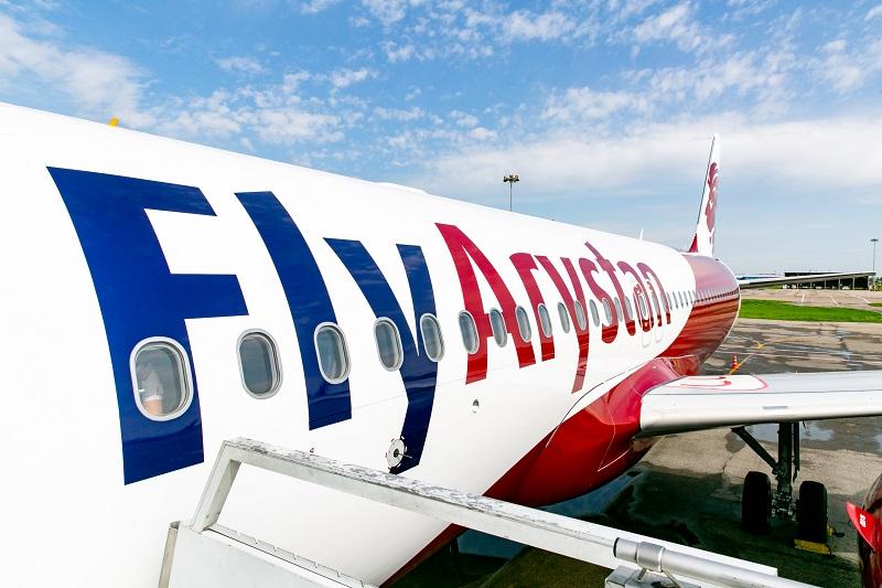 FlyArystan in Kasachstan startet neue Ziele