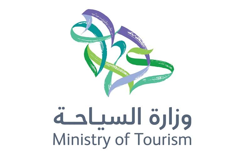 السعودية تطلق صندوق التنمية السياحية بقيمة 4 مليارات دولار