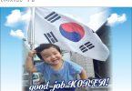 Punë e mirë Kore!