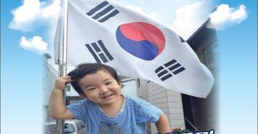 Ezigbo Job Korea!