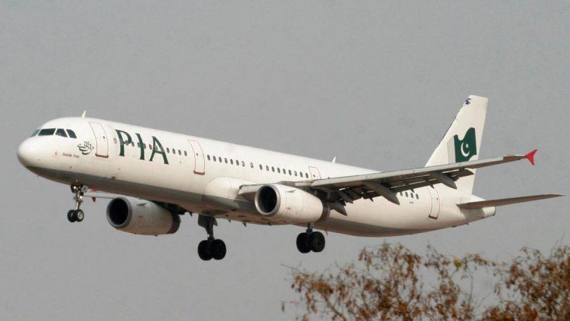 خطوط هوایی بین المللی پاکستان از حریم هوایی اتحادیه اروپا ممنوع است