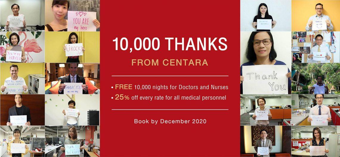 تتبرع Centara بـ 10,000 ليلة غرفة لأبطال طبيين