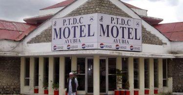 पाकिस्तान पर्यटन विकास निगम अपने मोटल को बंद कर देता है, कर्मचारियों को बंद कर देता है