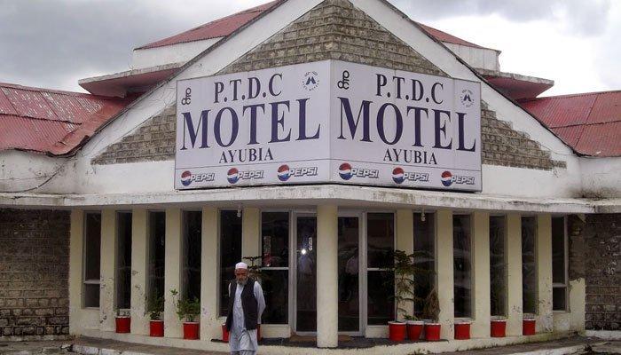 شرکت توسعه گردشگری پاکستان متل های خود را تعطیل می کند ، کارمندان خود را اخراج می کند