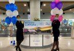 Wizz Air inauguréiert Basis am Larnaka Fluchhafen