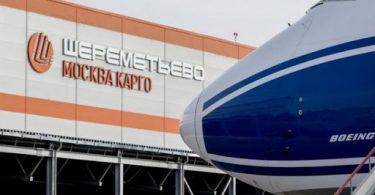 فرودگاه Sheremetyevo مسکو: 149,000،2020 تن بار در نیمه اول سال XNUMX