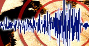 زمین لرزه ای شدید در اندونزی در سواحل جاوه رخ داد