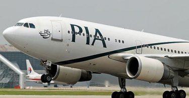 US Revokes Pakistan International Airlines Flights
