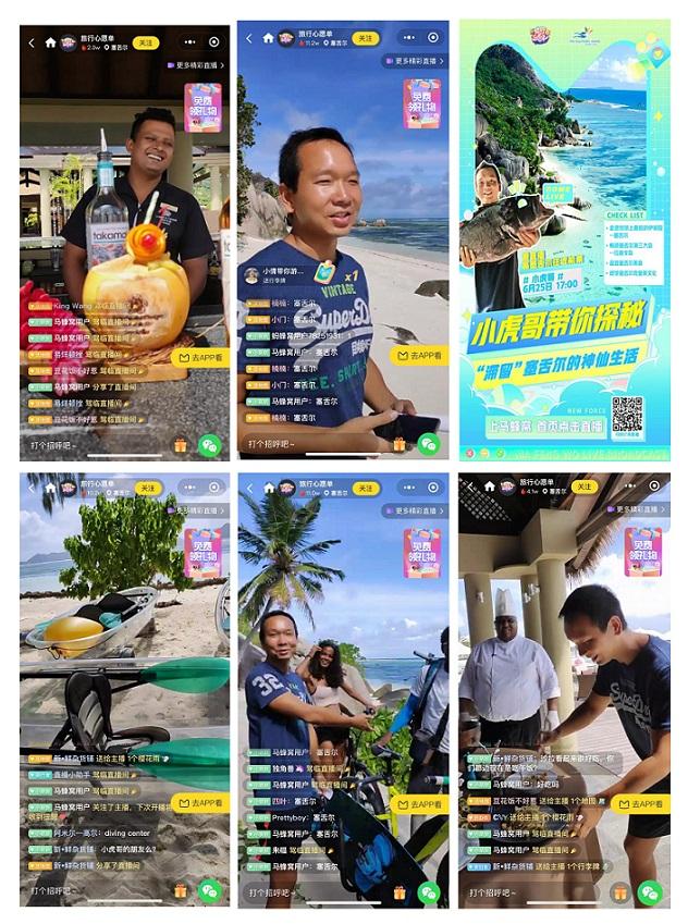 Seychelles em destaque no popular site de viagens chinês Mafengwo