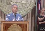 COVIDと危険なハリケーンを記録する:ハワイが直面している課題