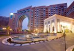 Oaks Ibn Battuta Gate Dubai Hotel: Usa ka bag-ong brand sa UAE