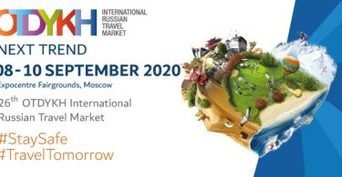 OTDYKH Leisure 2020 Москва ще се проведе по график