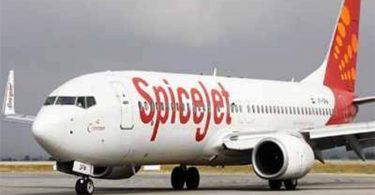 SpiceJetがアムステルダム-バンガロールのフライトを開始