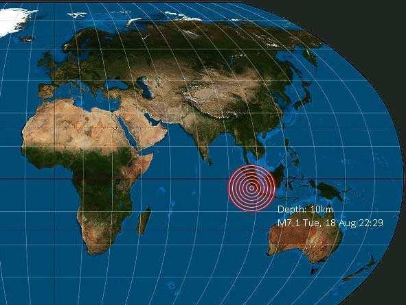 Ισχυρός σεισμός χτυπά νοτιοδυτικά της Σουμάτρα, Ινδονησία