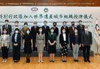 Makao bashkohet me Organizatën e Qyteteve të Trashëgimisë Botërore