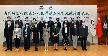 Makaó csatlakozik a Világörökségi Városok Szervezetéhez