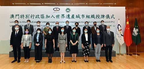 Macao liittyy World Heritage Cities -järjestöön