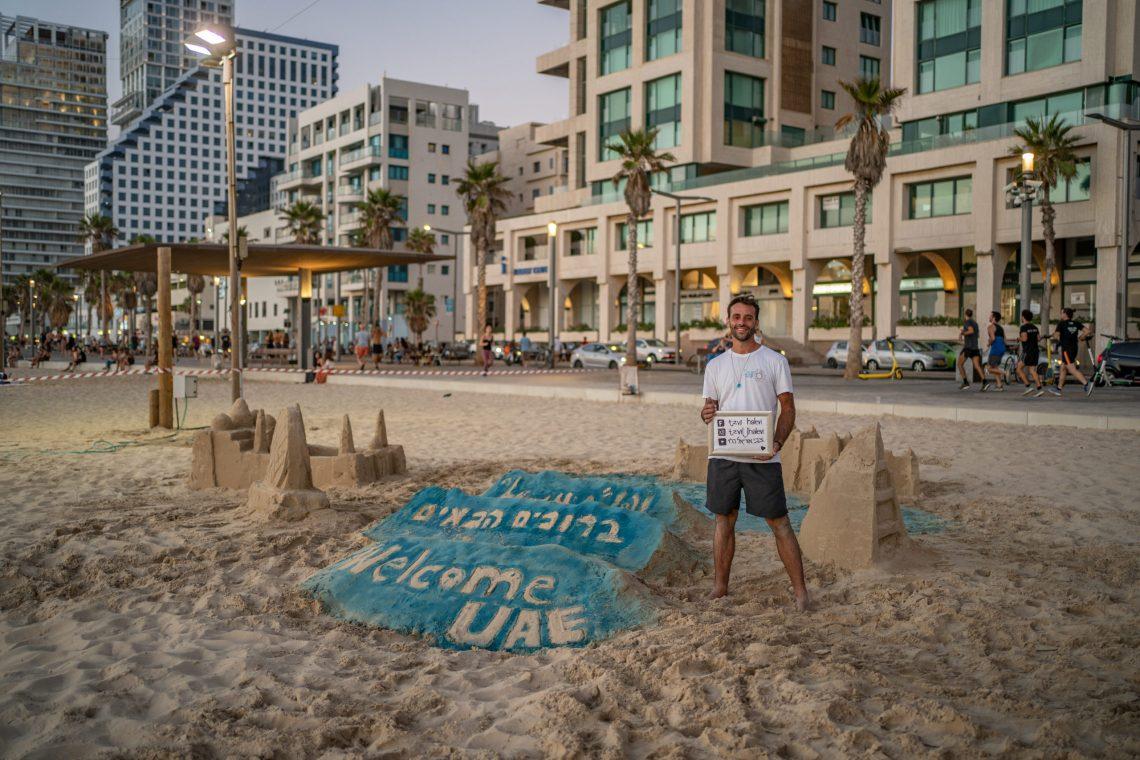 Tel Aviv-Yafo txuas ntxiv cov lus caw rau cov neeg tuaj ncig ntawm tebchaws United Arab Emirates