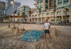 Tel Aviv-Yafo u bën ftesë vizitorëve nga Emiratet e Bashkuara Arabe