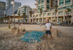 Tel Aviv-Yafo e mema baeti ba tsoang United Arab Emirates