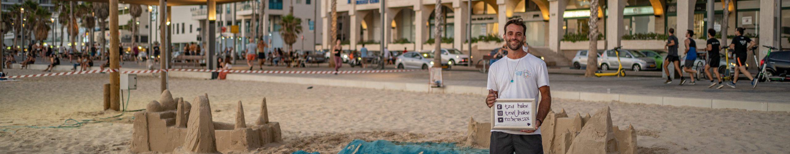 Tel Aviv-Yafo faʻalauteleina valaaulia i tagata asiasi mai United Arab Emirates
