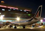 Moscow Sheremetyevo International Airport reports revenue decline