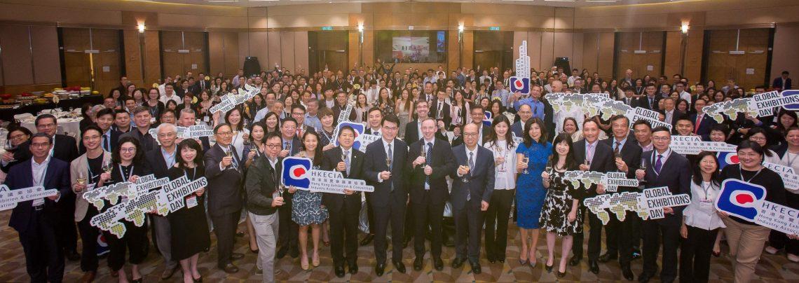De regearing fan Hong Kong trune oan om evenemintenindustry te helpen de COVID-19-stoarm út te reitsjen