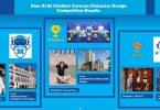 Hilton introduces AI customer service chatbot