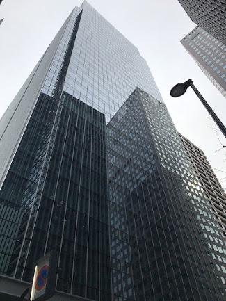 O novo Four Seasons Hotel Tokyo em Otemachi se eleva acima da cidade