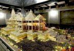 Обновљена индијска џамија постављена за јачање туризма