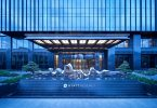 Hyatt Regency Lanzhou opens as new landmark Beside China's Yellow River