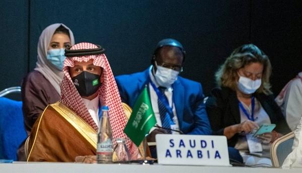 Saudijska Arabija postat će centar UNWTO-a za 13 zemalja