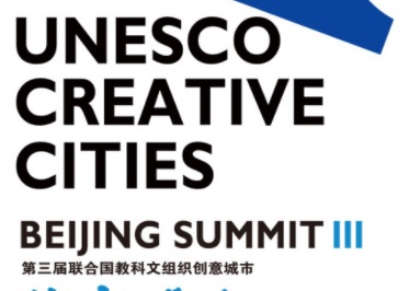 Beijing Calls for Open and Inclusive International Cooperation across Regions