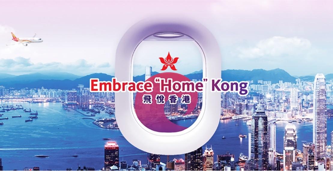 "Hong Kong Airlines ngumumake pesawat Ngrangkul ""Ngarep"" Kong"