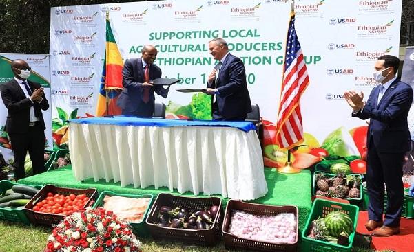 O paʻaga a le Ethiopian Airlines ma USAID i luga o taumafataga a le vaalele
