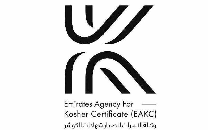 Туризм в Абу-Дабі запускає проект кошерної сертифікації готелів