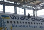Ukraine International Airlines bruger dronebaseret scanning til flyinspektioner