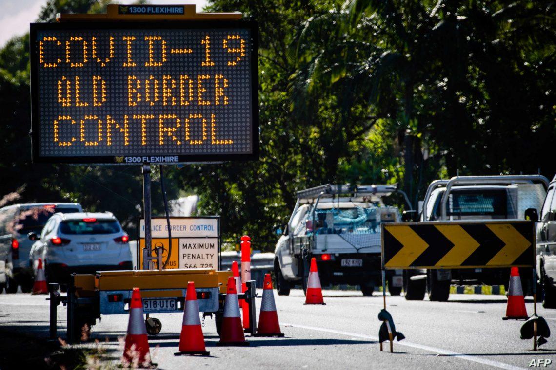 क्रिसमस द्वारा घरेलू सीमाओं को फिर से खोलने के लिए ऑस्ट्रेलियाई