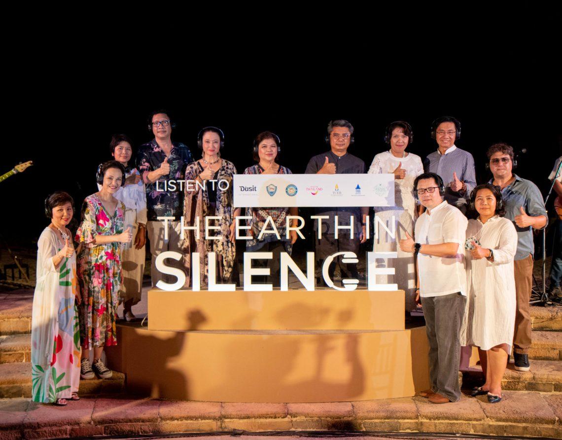 Упраўленне турызму Тайланда і міжнародны партнёр Dusit для садзейнічання ўстойліваму турызму